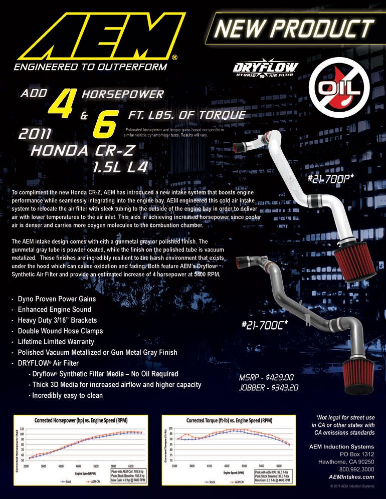 AEM Air Intake Features